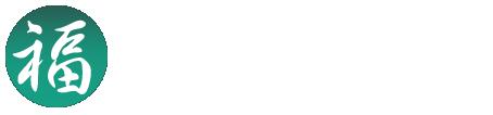 圓福寺(円福寺)|厄除け開運祖師を祀る神楽坂の懺悔できるご祈祷寺|日蓮宗